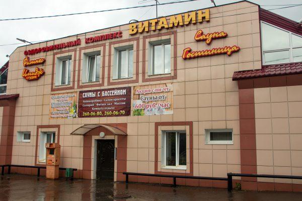 Сауна Пермь с бассейном недорого